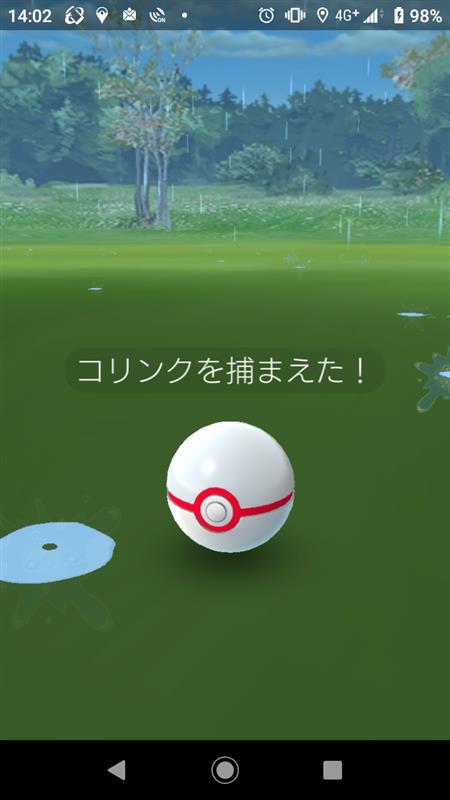 https://cdn.snsimg.carview.co.jp/minkara/photo/000/004/863/661/4863661/p5.jpg