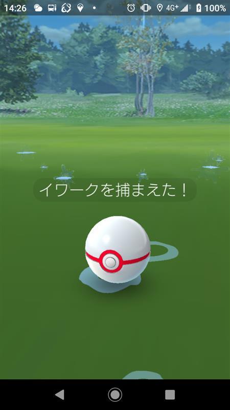 https://cdn.snsimg.carview.co.jp/minkara/photo/000/004/863/661/4863661/p6.jpg