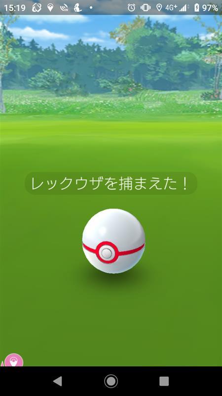https://cdn.snsimg.carview.co.jp/minkara/photo/000/004/863/661/4863661/p7.jpg