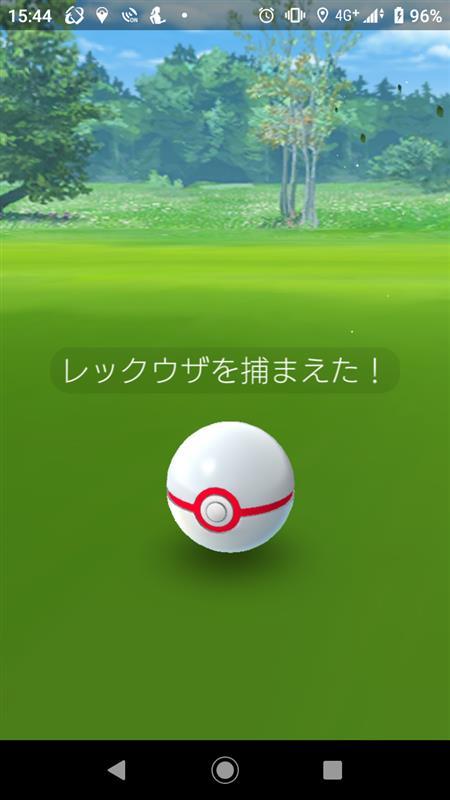 https://cdn.snsimg.carview.co.jp/minkara/photo/000/004/863/661/4863661/p8.jpg