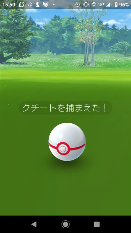 https://cdn.snsimg.carview.co.jp/minkara/photo/000/004/863/662/4863662/p1.jpg