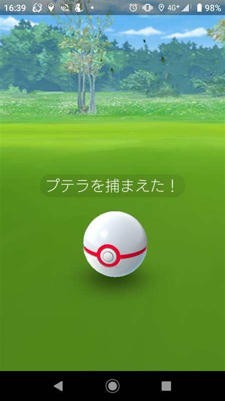https://cdn.snsimg.carview.co.jp/minkara/photo/000/004/863/662/4863662/p2.jpg