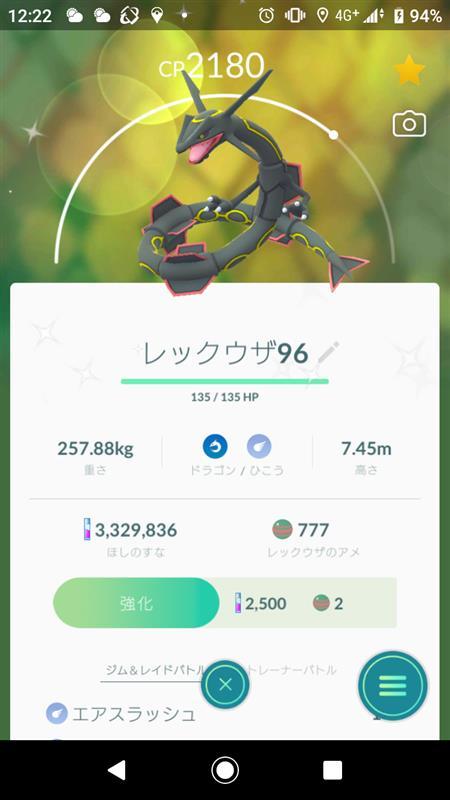 https://cdn.snsimg.carview.co.jp/minkara/photo/000/004/863/662/4863662/p3.jpg