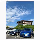 久しぶりのターンパイクからの、芦ノ湖スカイライン、箱根スカイライン!