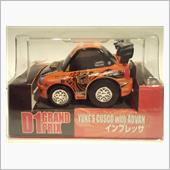 D1チョロQシリーズ(NO.7 YUKE'S CUSCO with ADVAN インプレッサ)