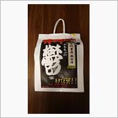 本日の一コマ in 万代書店&自宅(埼玉県) 2019.010.06