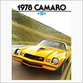 アメリカ版2代目カマロ カタログ(1978年)