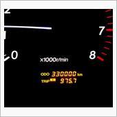 33万km到達!!