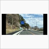 海よ光れ大沢トンネル(県道41号重茂半島線)