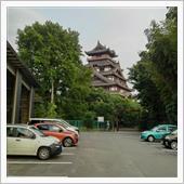 桃山城公園