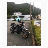 くんま水車の里 2020.9.19 Sat.