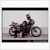 1993~アナログ写真スキャン