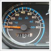 1000km突破
