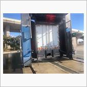 塩カルまみれからの機械洗車😥😥😥