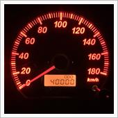 40,000 km