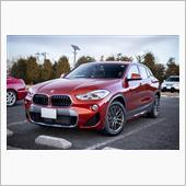 BMW X2 Sunset Orange Metallic