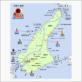 2021.02.08・・・七福神と牡蠣in淡路島