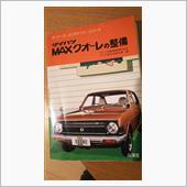 たぬきさんの本