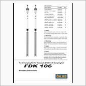 オーリンズダンピングキットFDK106説明書