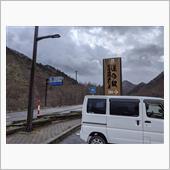 ツー録   南会津   540km