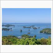 石岳展望台・九十九島観光公園