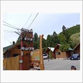 奈良県 みのずみキャンプ場