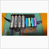 リチウムイオン電池駆動 反転型DCパワーアンプのつもりでした