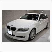 BMWとは一味違う!BMWアルピナ・D3 Biturbo Touringのガラスコーティング【リボル