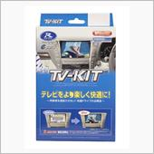 データシステム TVキット NTV423