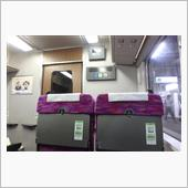 温泉保養士 更新講習会(2021/06/11)