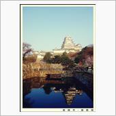 【ドラレコ路線図】姫路ー高島間【内陸6号線】222㎞