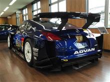 ENDLESS 130 Collection Racing Garage