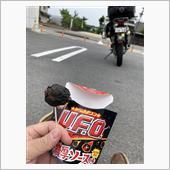 十津川村へ朝風呂 2021.6.26