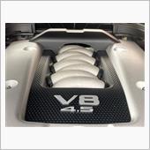 450GT エンジンカバー