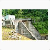 ダムの風景 猿越ダム