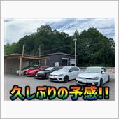 【第345回】栃木早朝洗車オフ