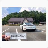 JTP峠ステッカー「磐梯吾妻レークライン」ポルシェ718Cayman T
