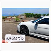 JTP峠ステッカー「弥彦山スカイライン」ポルシェ718CaymanT