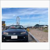 青空と観覧車と関門橋とロド