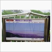 滋賀から奈良へ