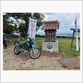 日本第一号オートバイ神社