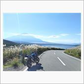 道志〜山中湖と富士山を観に