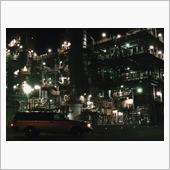 240と工場夜景