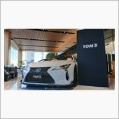 LC500 Convertible TOMS ver.