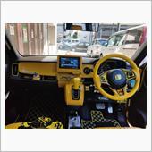 黄色い内装