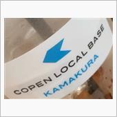 COPEN LOCAL BACE KAMAKURAに行ってきました。