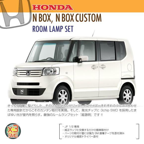 大人気!! HONDA N BOX/カスタム ポジション・ ...