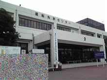 千葉 県 免許 センター