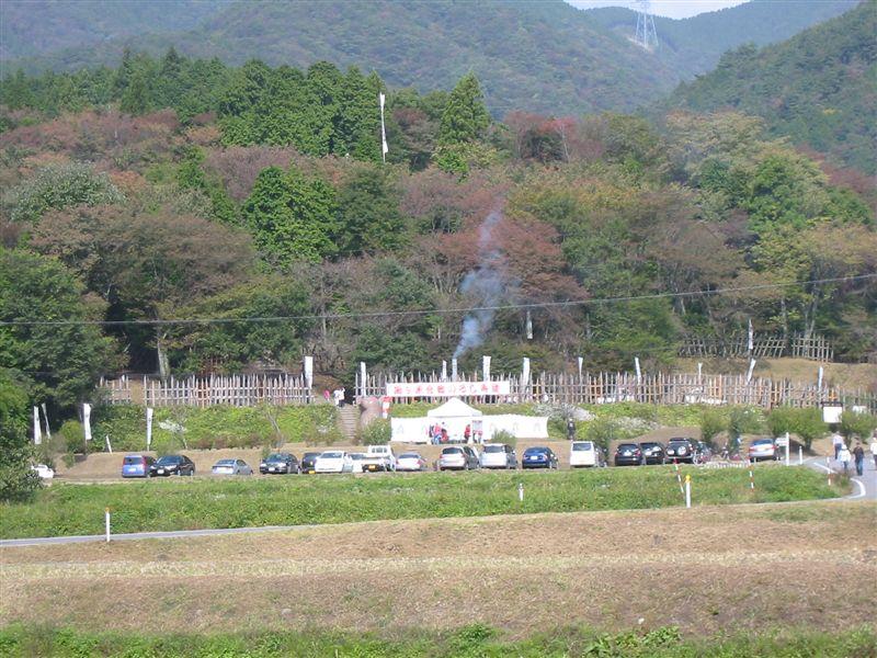 場所 関ヶ原