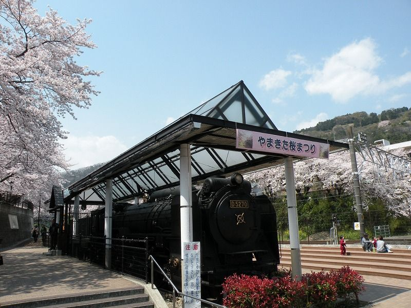 山北町 山北町鉄道公園 | おすすめスポット - みんカラ